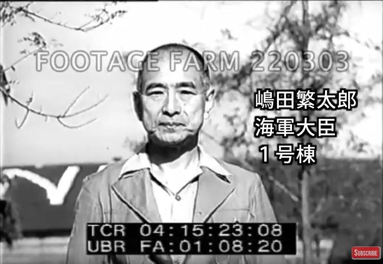 """和中 光次(わなか みつじ) on Twitter: """"大森収容所で、東條元首相が ..."""