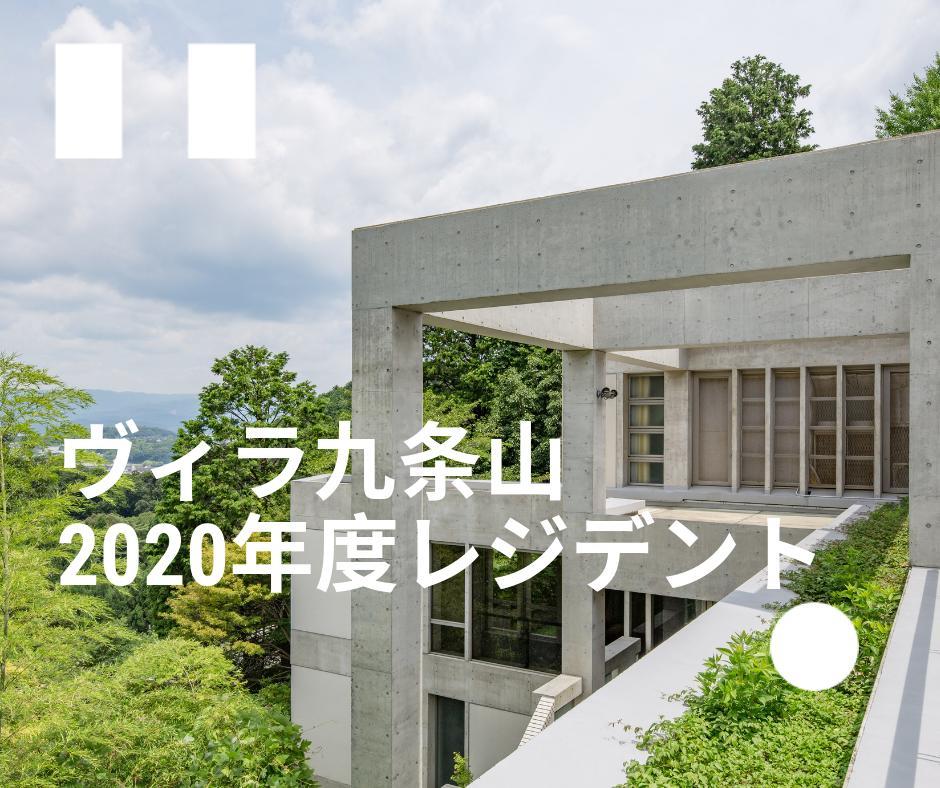 フランス大使館文化部/アンスティチュ・フランセ日本 auf Twitter ...