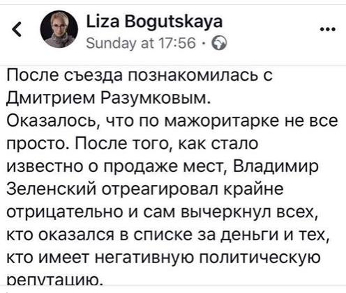 Директор ГБР Труба вывел из подчинения Варченко и взял контроль над управлением по расследованию преступлений правоохранителей, - источник - Цензор.НЕТ 9917