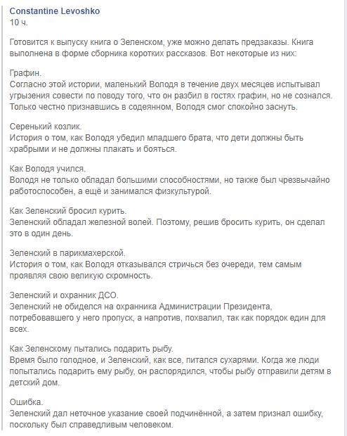 Директор ГБР Труба вывел из подчинения Варченко и взял контроль над управлением по расследованию преступлений правоохранителей, - источник - Цензор.НЕТ 4798