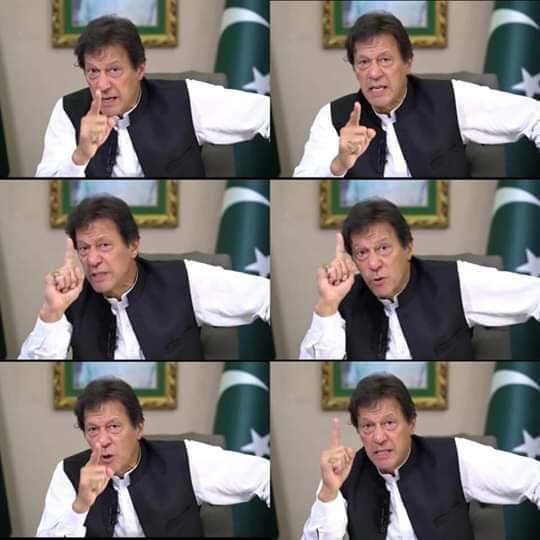 انداز سے اندازہ لگالیں کہ کپتان فل فارم میں ہیں ماشاءاللہ اور کسی چور کو نہیں چھوڑے جائے گا . #PMIKaddress #خان_آیا_تھا