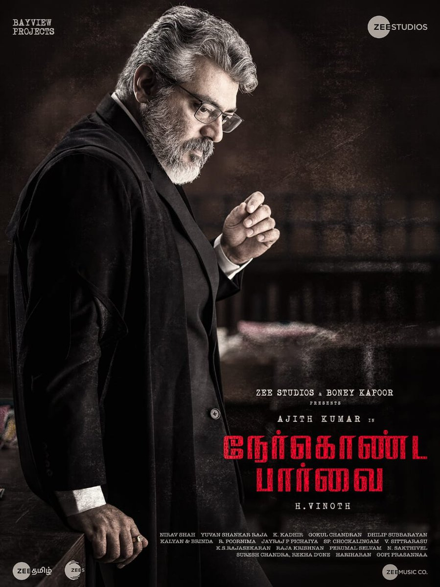 Unexpected bumper treat.. #Thala #Ajith's #NerKondaPaarvaiTrailer will be releasing today 6pm via  @Zeemusiccompany.. #AjithKumar #HVinoth.. Vera level #NerKondaPaarvai  Lawyer ready to take charge of the court..<br>http://pic.twitter.com/mAzZAXS0k6