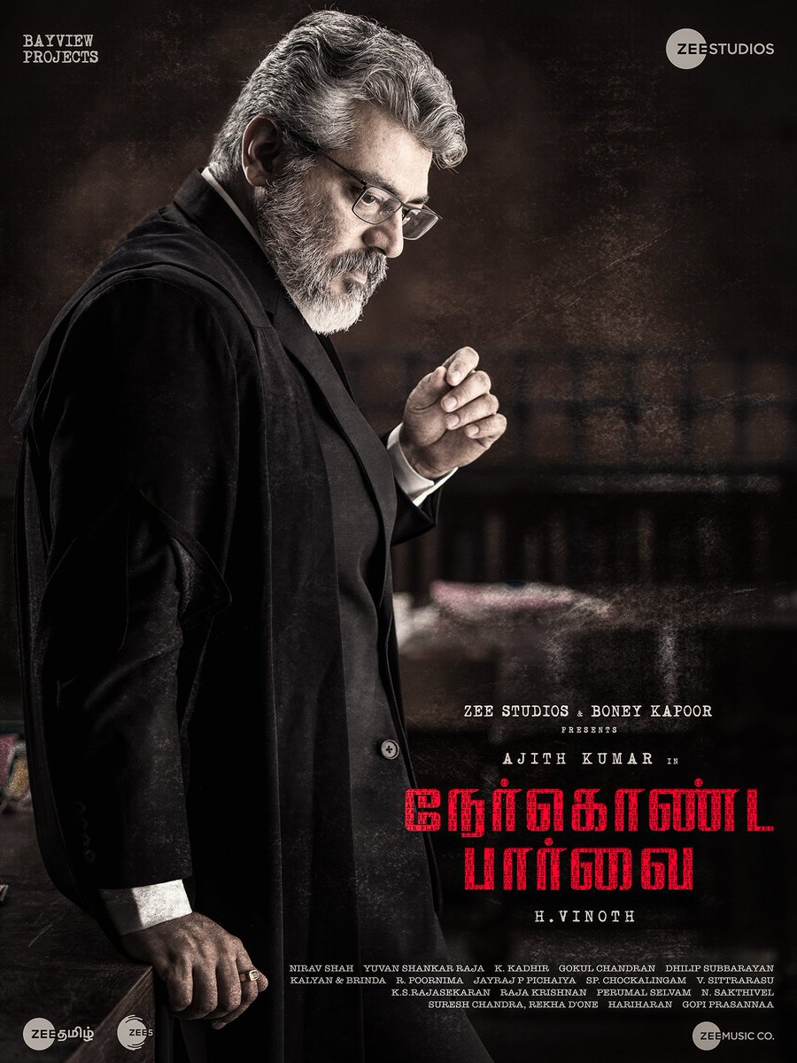 The Wait is over!!  #NerKondaPaarvaiTrailer will be releasing today 6pm via  @zeemusiccompany   #AjithKumar #HVinoth #BayViewProjects @ZeeStudios_ @SureshChandraa @ShraddhaSrinath @thisisysr @nirav_dop @dhilipaction @zeemusicsouth @ProRekha @RangarajPandeyR<br>http://pic.twitter.com/btgiBbxjsB