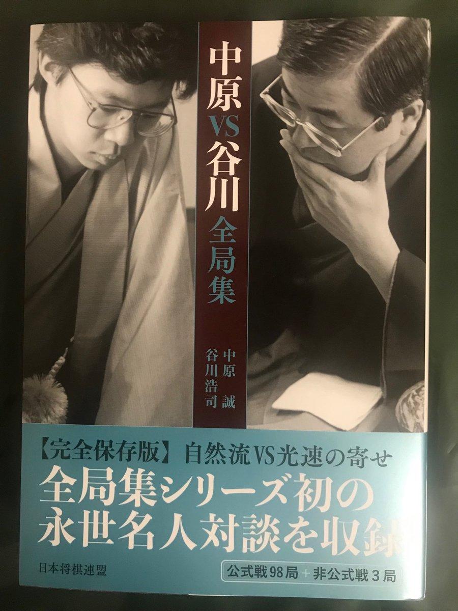 岡 稔さんの投稿画像