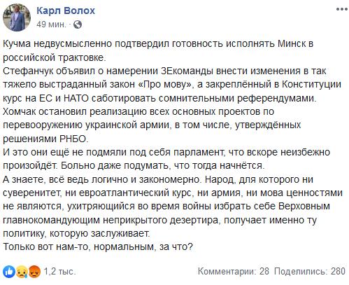 ОБСЕ поддерживает инициативы, озвученные в Минске представителем Украины Кучмой, - Лайчак - Цензор.НЕТ 4052