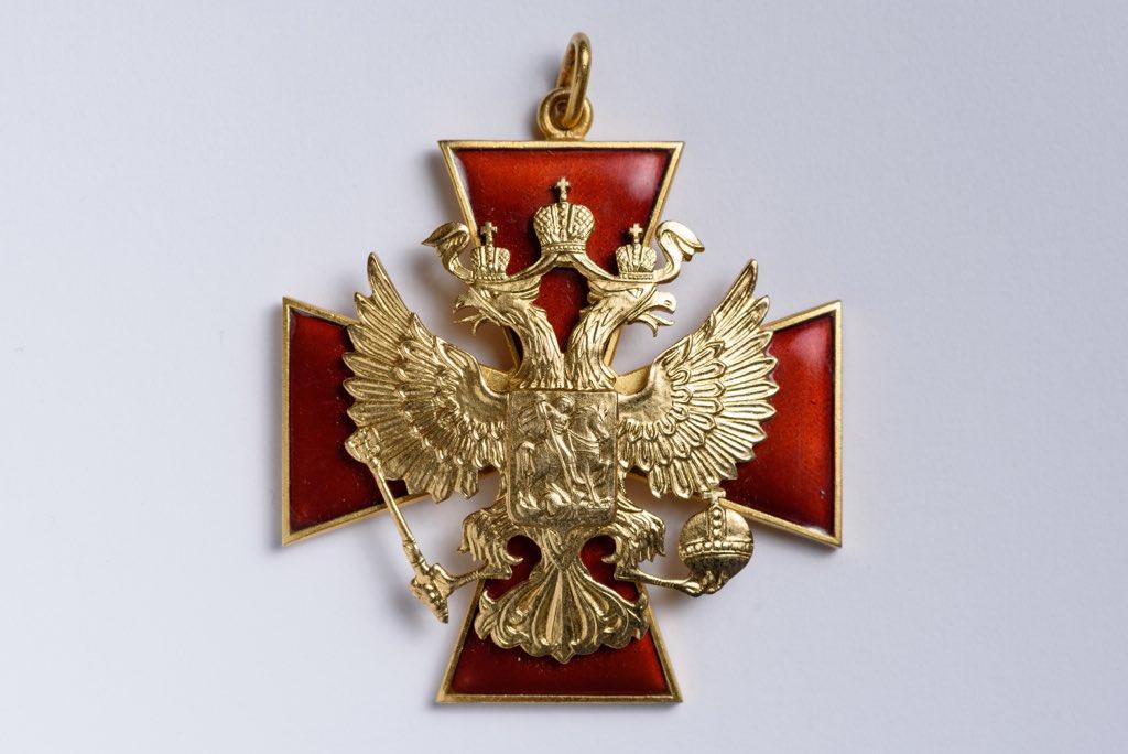 картинка ордена за заслуги перед отечеством применения краски под