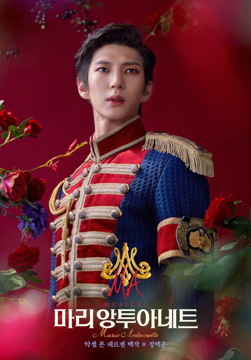 """VIXX Leo and NU'EST Minhyun official character posters for musical play """"Marie Antoinette"""" <br>http://pic.twitter.com/28vvMZwU0N"""