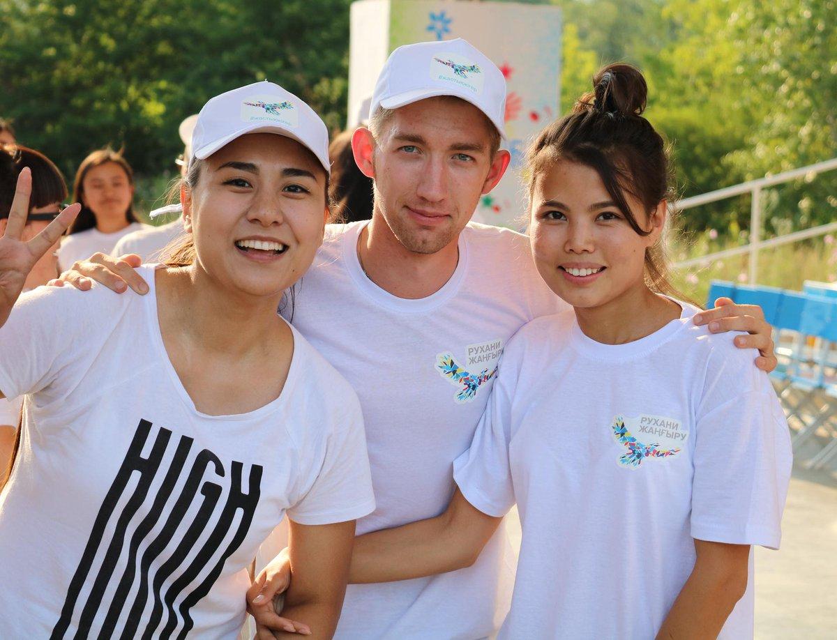 Молодежь казахстана картинки