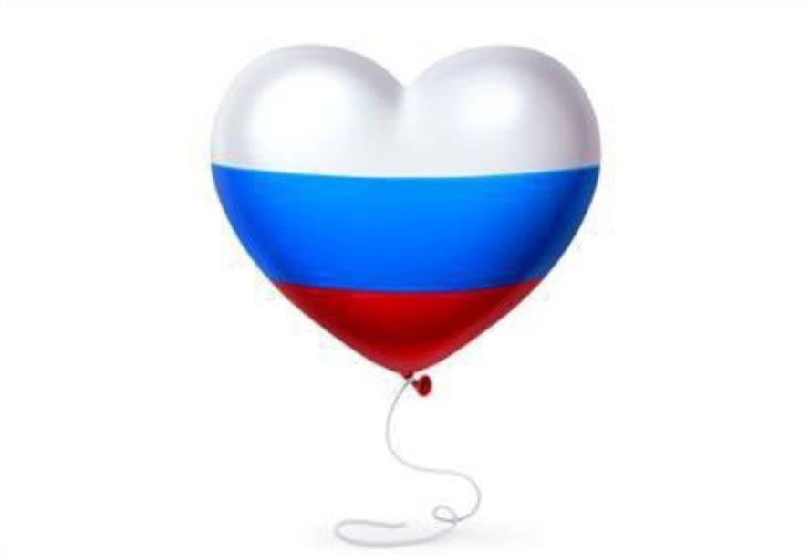 картинки день россии на прозрачном фоне