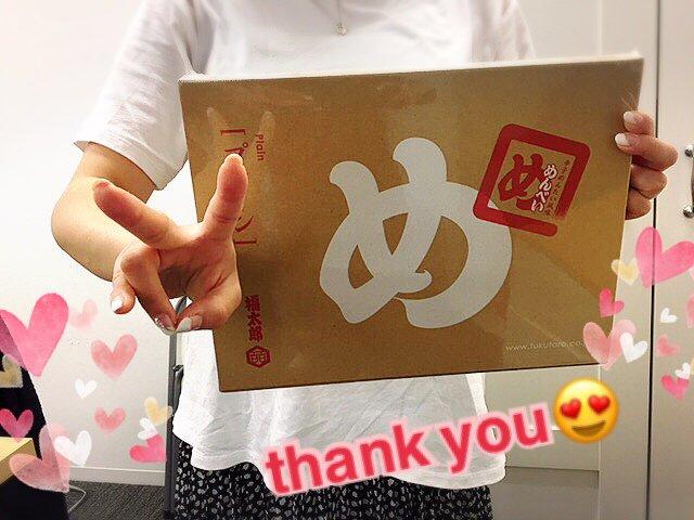 女性スタッフの鈴木です😆出張で福岡に行っていたスタッフからお土産をいただきました❤️博多名物「めんべい」ご馳走様です😍アデルは全国展開ですのでお近くのお店でお仕事して頂けます☺️宿泊もできますのでお気軽にご相談くださいね😊https://t.co/yOnYRYxrqw
