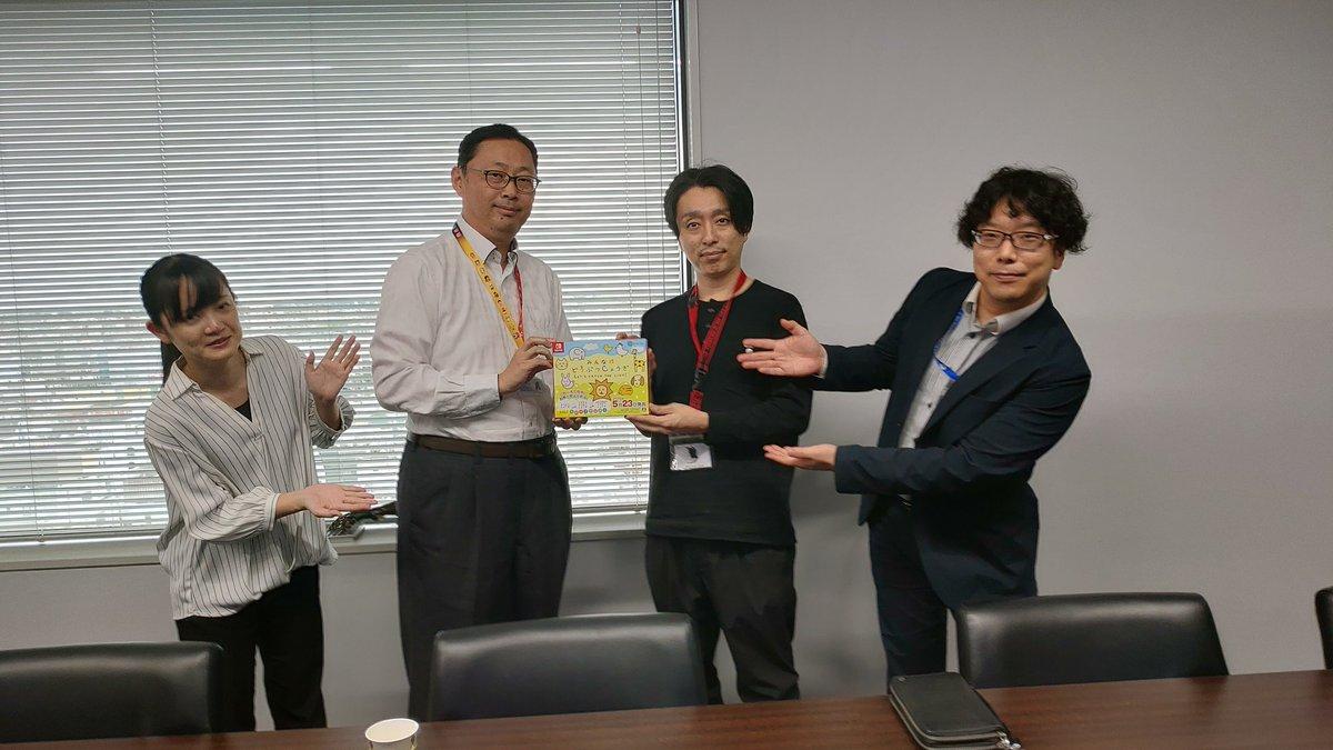 岐阜eスポーツ協会さんの投稿画像