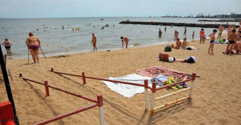 каждого человека мариуполь фото пляжей классу