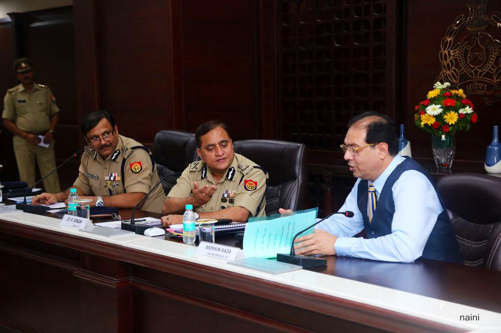 DGP UP OP Singh organised four interactive sessions by eminent speakers for all the district SSP's/ SP's of the state at the newly constructed Police headquarters Lko today.  The sessions were interactive & moderated by DG LO Sri Anand kumar & ADG Lko zone Sri Rajeev krishna.
