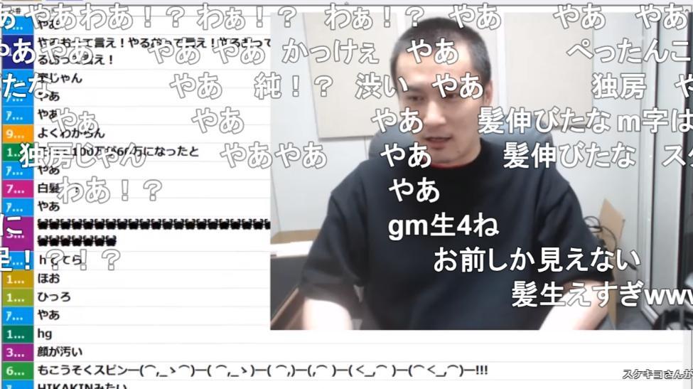 ニコ 生 加藤 純一
