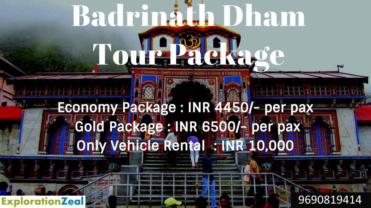 Badrinath Dham Yatra (ek dham)  #explorationzeal #chardham2019 #dodham2019 #badrinath #kedarnath #gangotri #yamunotri #uttarakhand #rishikesh #haridwar #delhi #india #travel #travelcompany #groupstravel #tourpackage #youth #spritual #sadguru #isha  #chardhamyatra