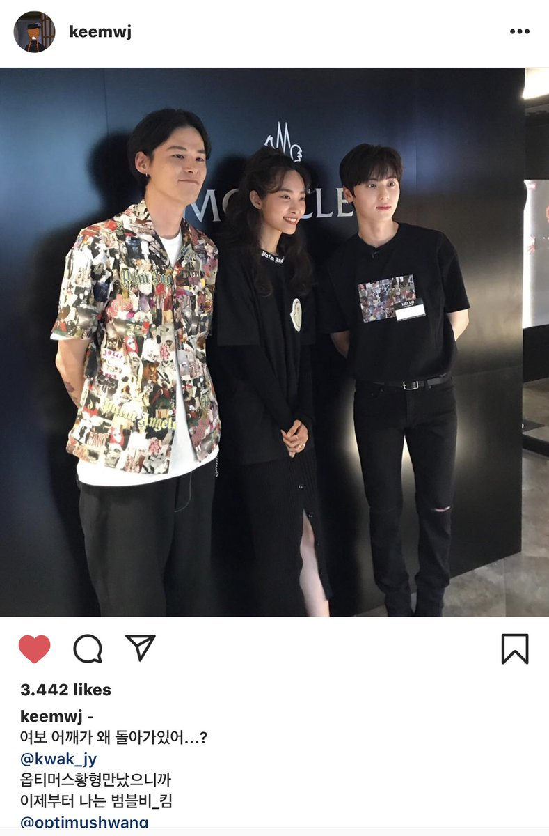 """Model Kim Wonjoong instagram post with Minhyun   """"Since I have met Optimushwang hyung, From now on I am bumblebee_kim""""  MY LUNGS   <br>http://pic.twitter.com/CcnpVzO0JP"""