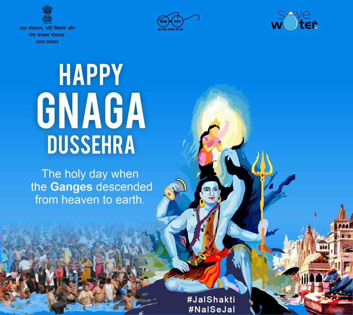 The holy day when the Ganges descended from heaven to earth #HappyGangaDussehra #JalShakti #SaveWater #StopPollution #BoondBoondSeSagar #EveryDropCounts @gssjodhpur @csmrsdelhi @CWCOfficial_GoI @NIH_Hydrology @CGWB_CHQ @WapcosOfficial @PIB_India
