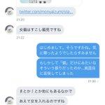 タピオカの創作漢字にいちゃもんが!しかし見事なオチがついた!