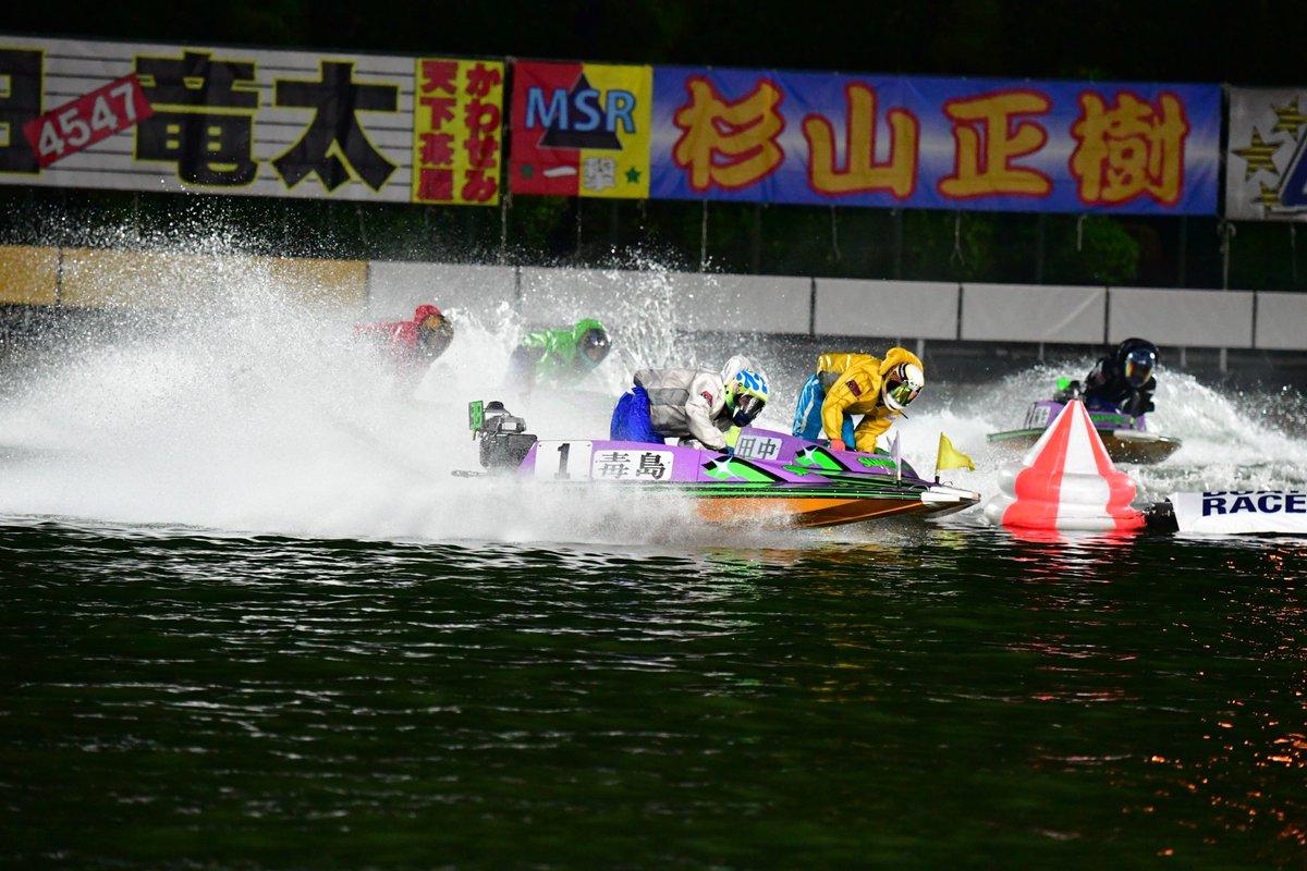ボート レース 住之江