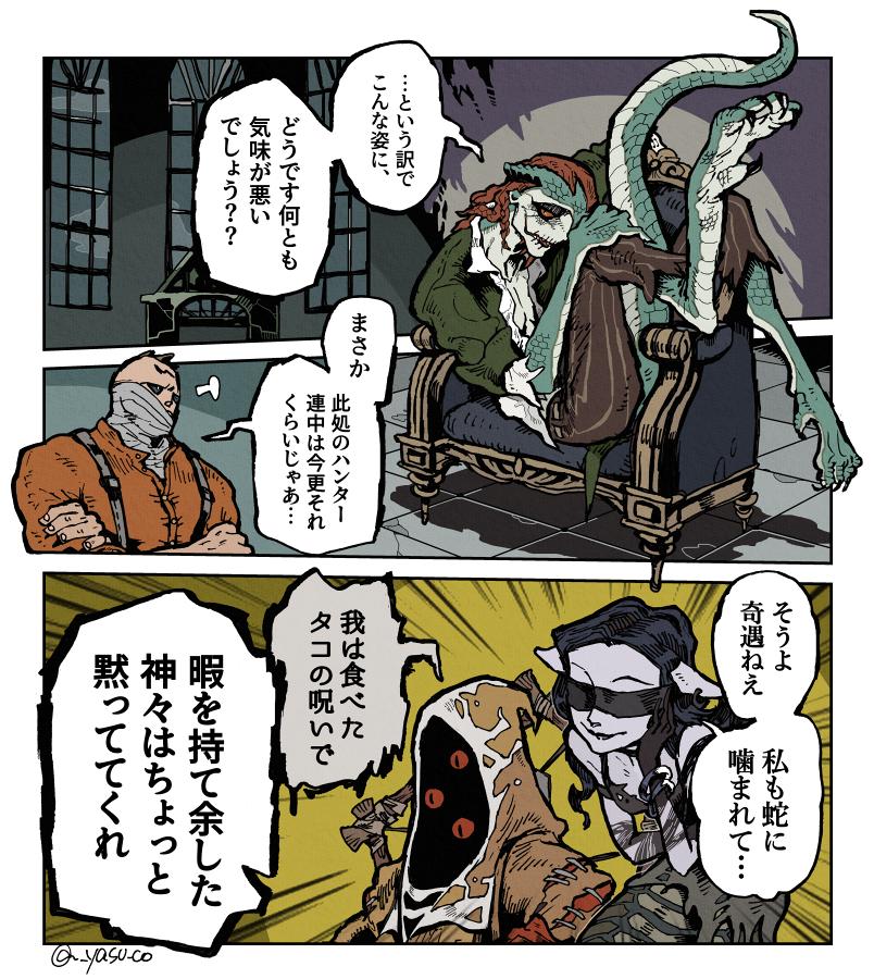 ルキノさん楽しみで仕方ない漫画
