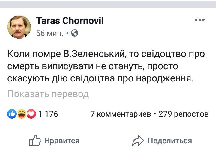 Екс-суддя КС Віктор Шишкін підтримує ідею Зеленського про введення інституту мирових суддів - Цензор.НЕТ 7194