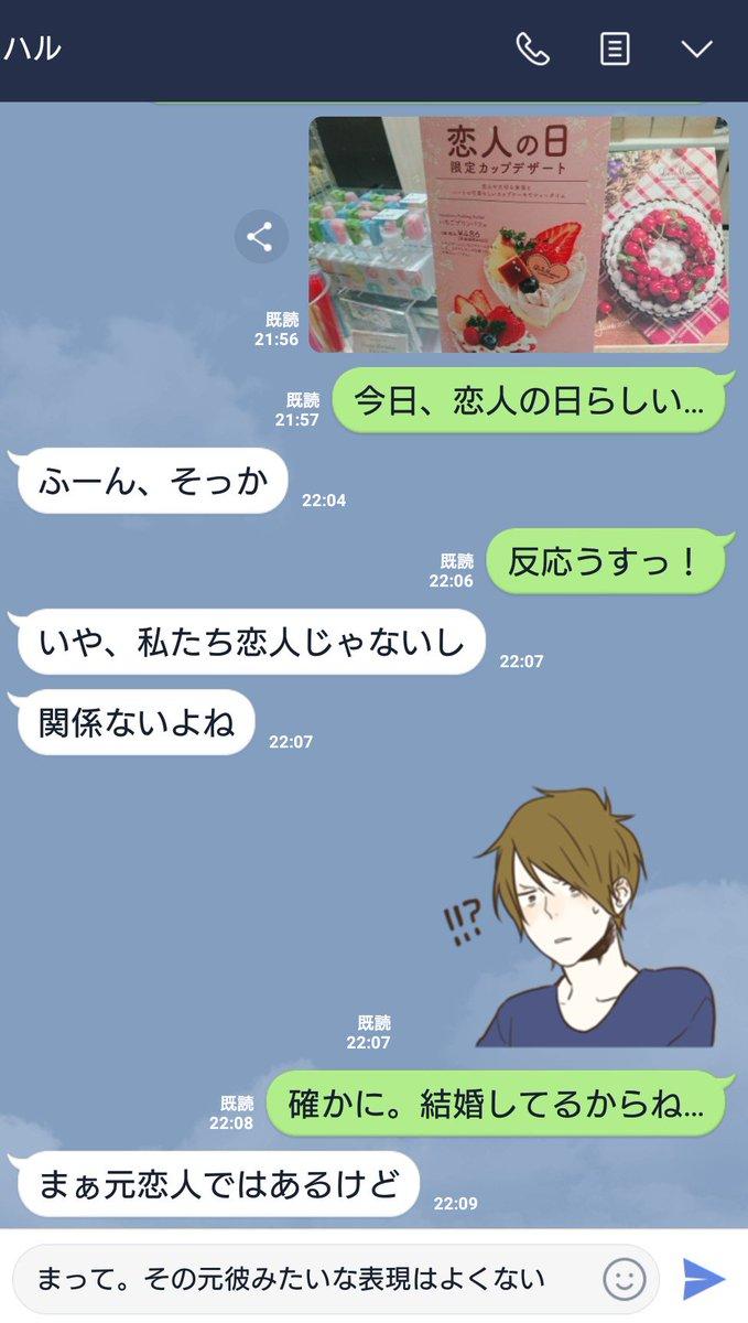 きっかけはなんでもいい今日もおみやげ買って帰ります🍴6/12 #恋人の日 note :