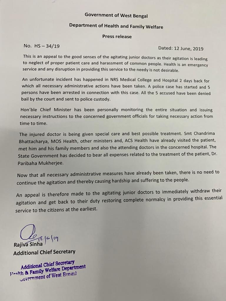 #NRSViolence- @MamataOfficial govt APPEALS to the doctors on strike across #WestBengal to call off agitation and resume work immediately. #WestBengalDoctorStrike