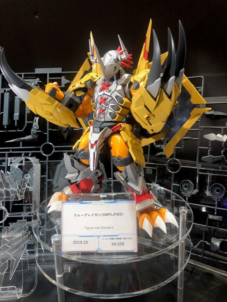 Figure-rise Standard [AMPLIFIED]第一弾! デジモンアドベンチャーより『ウォーグレイモン』! 本日から開催の東京おもちゃショー2019にて展示中!会場にて是非ご覧ください! #デジモン