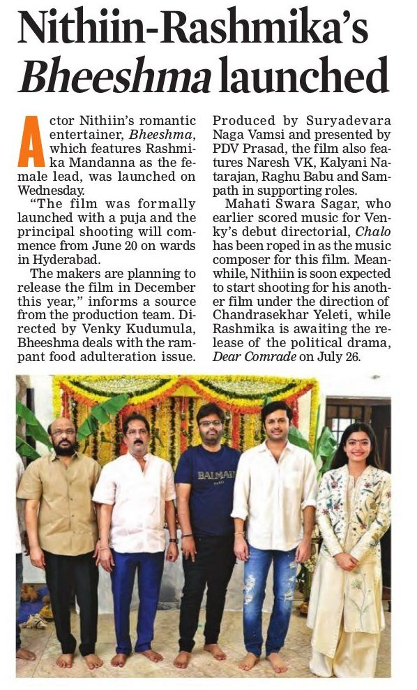 Rashmikausafc On Twitter Today S Deccan Chronicle Also Highlighting The Launch Of Queen Iamrashmika S Bheeshma Deccan Quotes Director Venky Kudumula That The Film Will Be About Singledom But Other Sources Say It