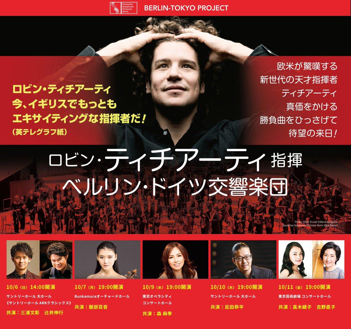 program festival enescu 2019 pdf