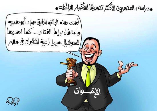 بينوكيو جائزة الإخوان للهبادين والهرايين فى كاريكاتير #اليوم_السابع