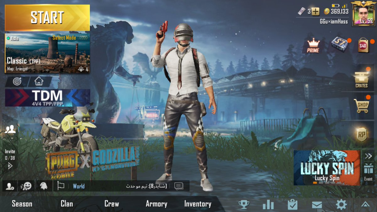 How To Hack Pubg Mobile On Pc Tencent Gaming Buddy 0.1.4590