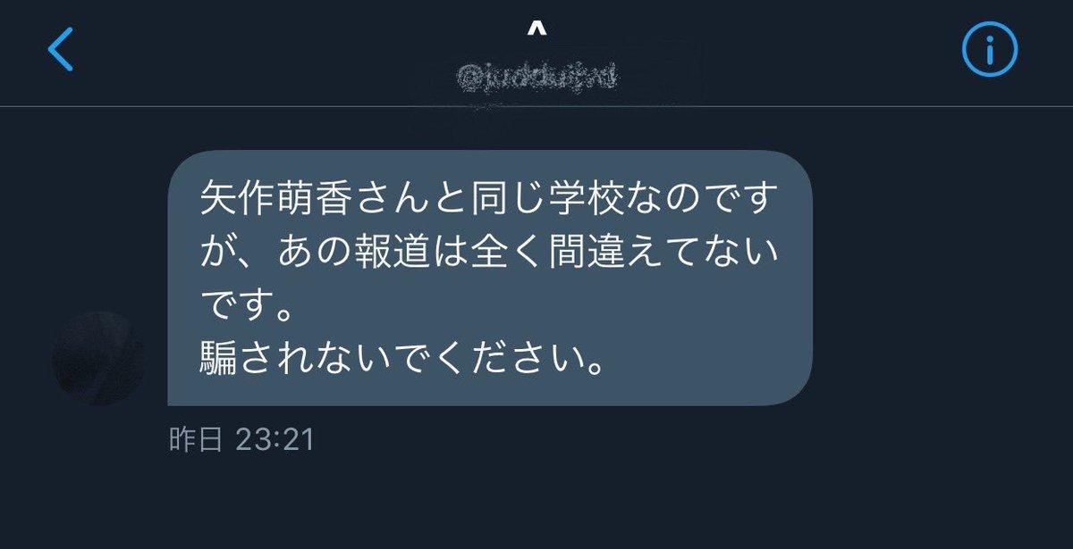 【スコ】スコ君@みーおん推し応援スレ【スコ】