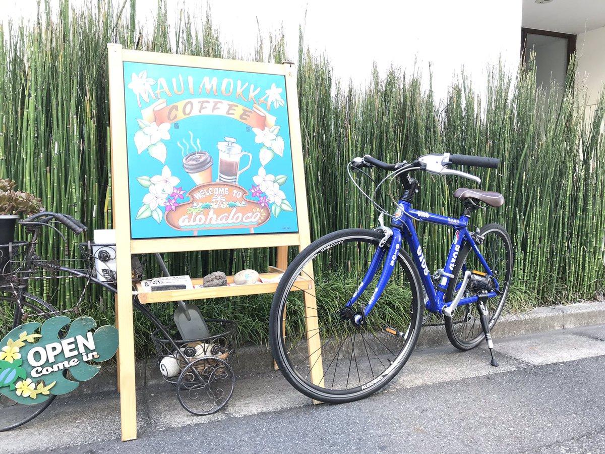 Kaito薬院店 At Kaito73452661 Twitter