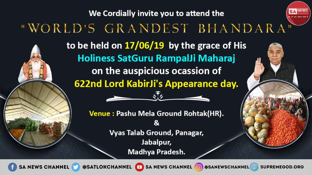 #17JuneKabirBhandara600 years ago Kabir Sahib control in world 🌏 mega Bhandara by sitting in cottage.  Now Saint Rampal Ji complete by sitting in Hisar Jail no. 2& many event as free food,  blood donation,  without dowry system marriage. @SatlokChannel
