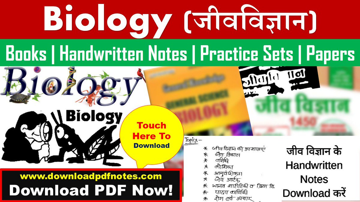 PDF] Biology Complete books, Handwritten Notes and Notes in