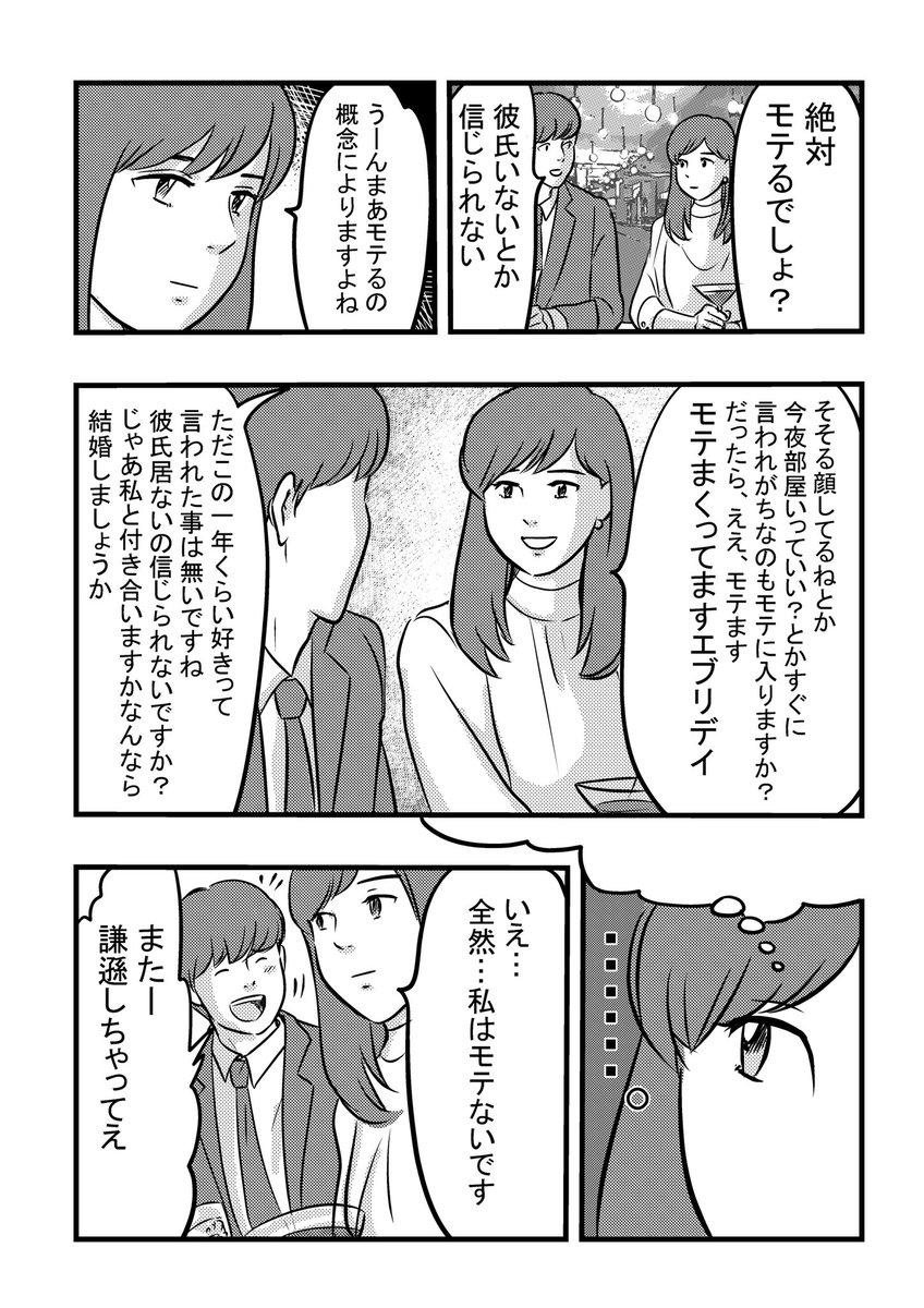 千秋 漫画 家 松本