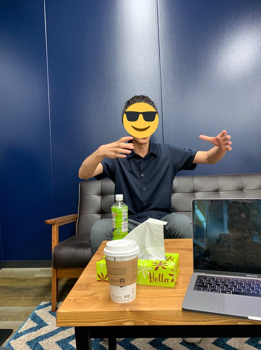 福岡のオフィスに遊びにきてくれた26歳イケメン。予定時間を大幅に越えて話し込む。最近の若手はバイタリティがあって頼もしい!#Twitter転職#福岡の責任者候補欲しい