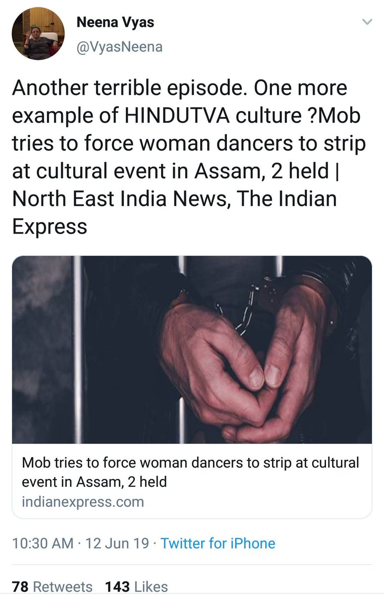 Media Tweets by Anshul Saxena (@AskAnshul) | Twitter