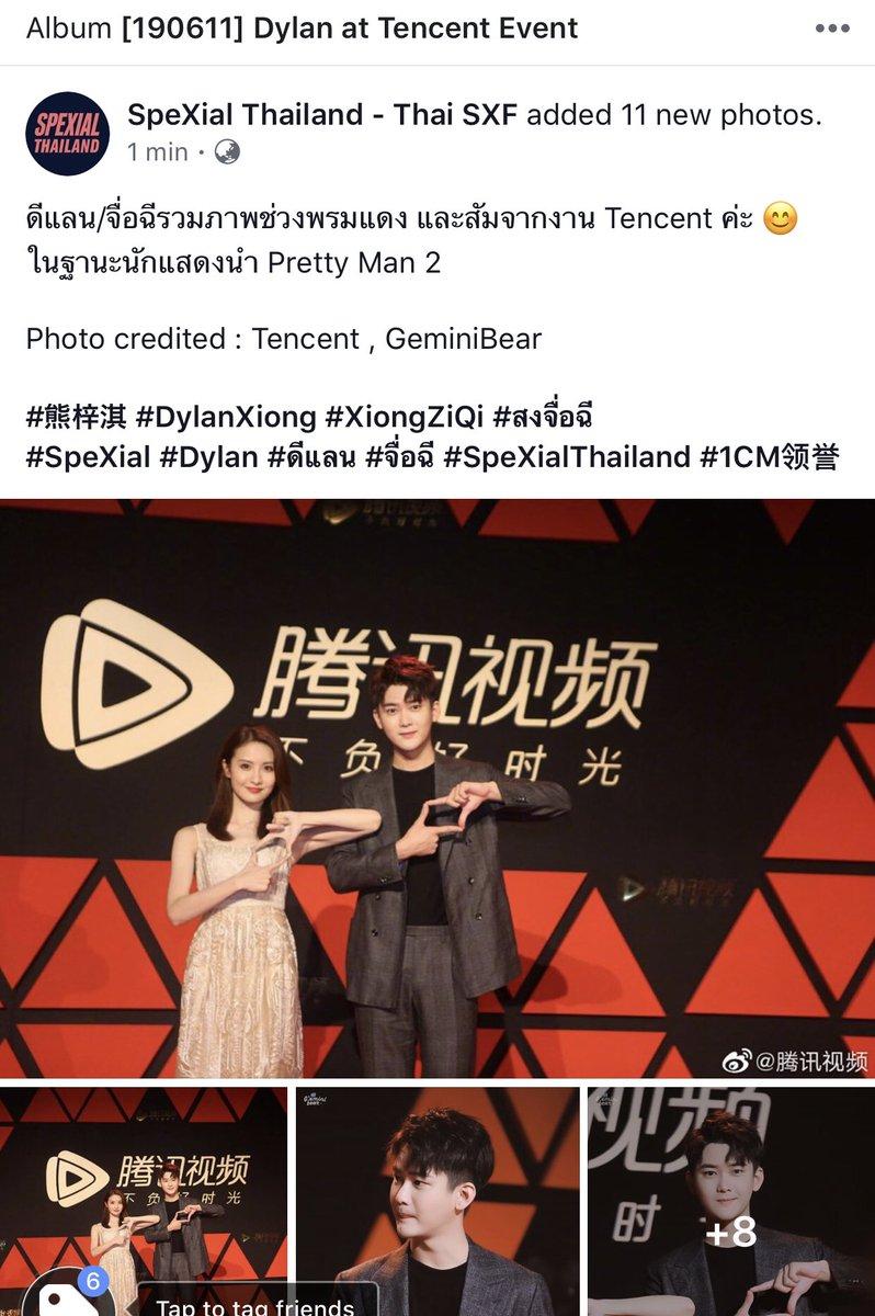 เราลงอัลบั้มรวมภาพดีแลน/จื่อฉี ช่วงพรมแดงและสัมจากงาน Tencent ค่ะ😊 ในฐานะนักแสดงนำ Pretty Man 2 ให้แล้วนะคะ กดดูภาพเพิ่มเติมที่เพจได้เลยค่า^^  Photo credited : Tencent , GeminiBear  #熊梓淇 #DylanXiong #XiongZiQi #สงจื่อฉี #SpeXial #Dylan #ดีแลน #จื่อฉี #SpeXialThailand #1CM领誉 https://t.co/MPD6LCjEqX