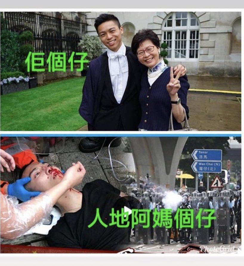 Her sonAnother HongKong mother's son#Hongkongextrabitionbill #CarrieLam #HongKongProtests