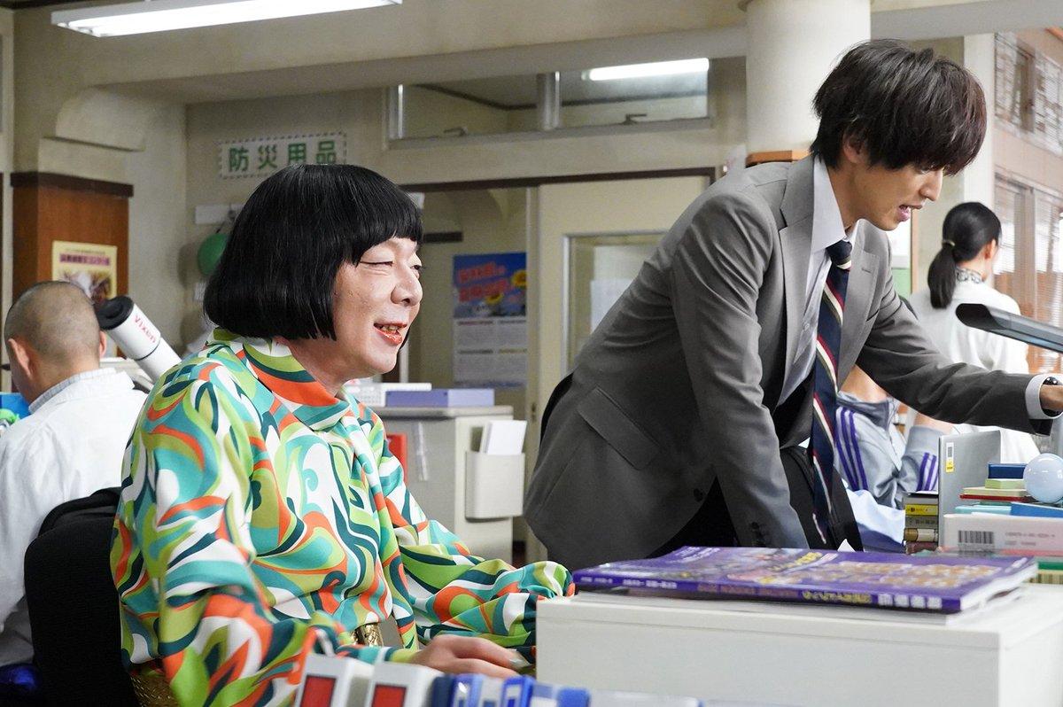 【場面写真あり✨】「俺のスカート、どこ行った?」今夜放送🌙 ゲイ・女装家の教師になった理由明らかに…💃#俺のスカートどこ行った #俺スカ @oresuka_ntvフォトギャラリー📷⇒