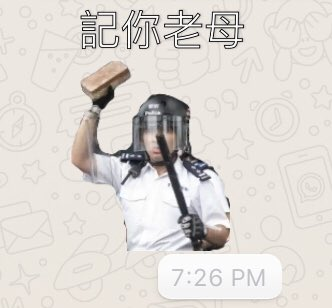New WhatsApp sticker - you motherfxxking reporter