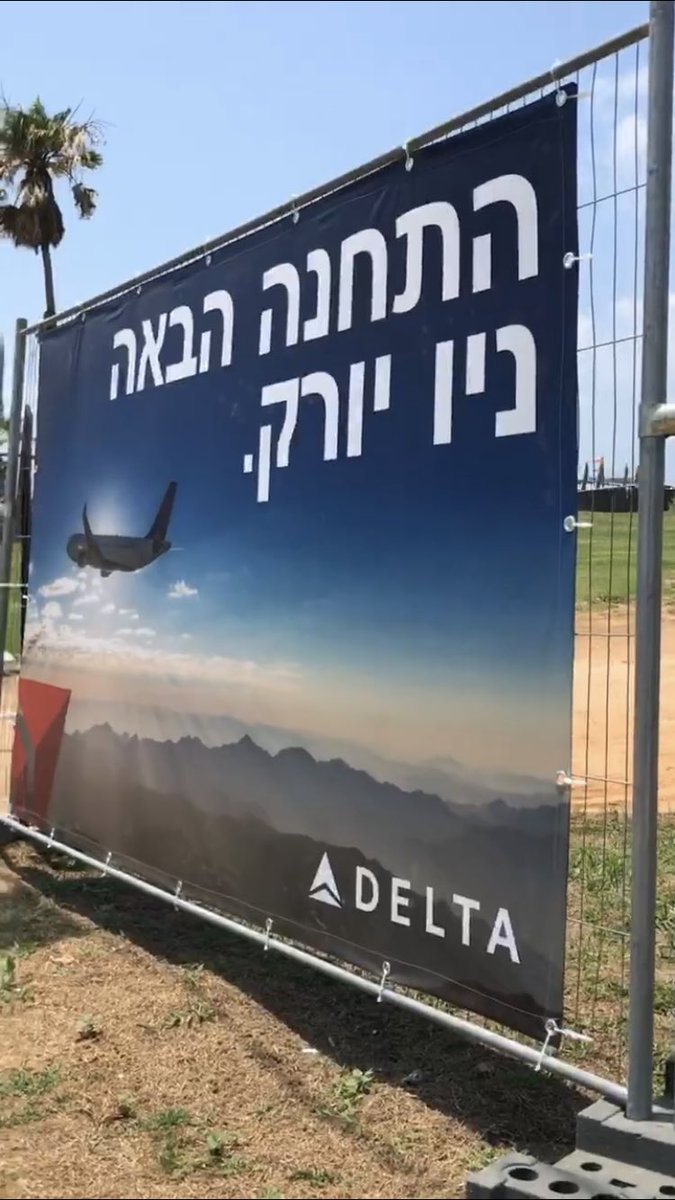 We see you @Delta ! #TelAviv #Pride preparations well underway! Thanks for the support & getting us to #Israel & home safely time & time again! ❤️🇮🇱 🌈 our MSP based crew was AWESOME too !