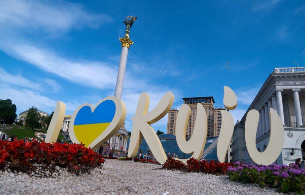 На Украине хотят отказаться от кириллицы 2