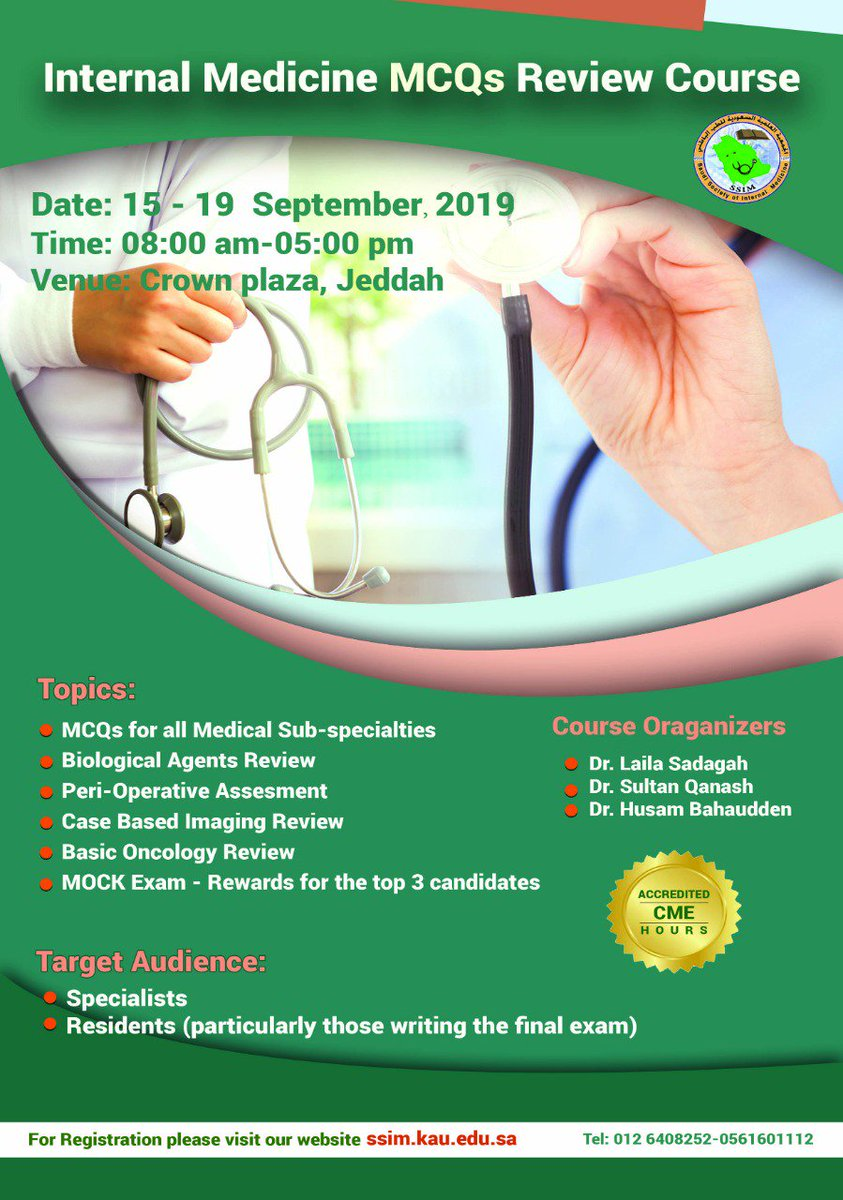 Hematology Oncology Board Review Course 2019