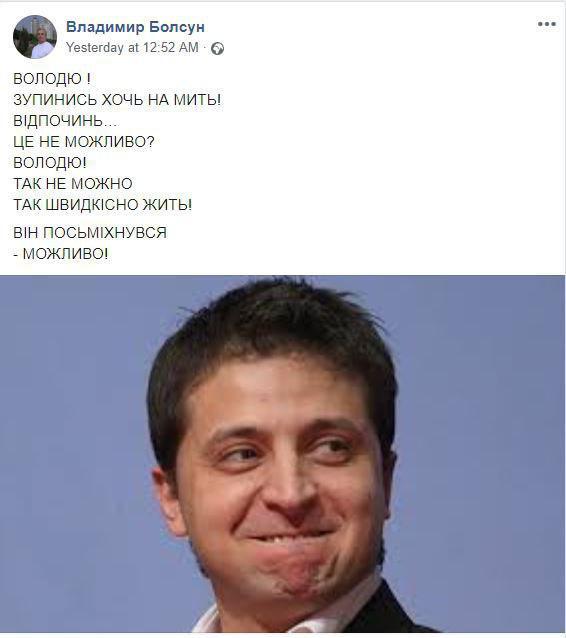 Львівську ОДА очолив юрист Мальський, - указ Зеленського - Цензор.НЕТ 5079