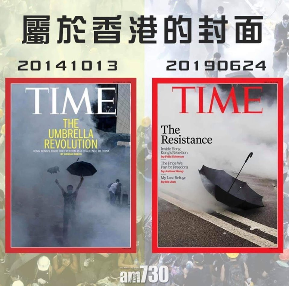 5year...hongkonger say this is real endgame , sad but true Source : AM730 #HongKongProtests