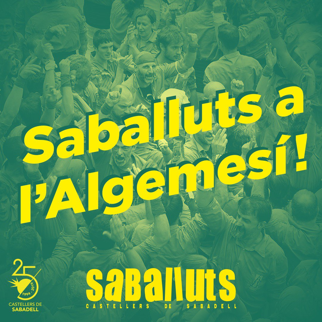 saballuts photo