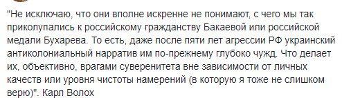 ОБСЕ поддерживает инициативы, озвученные в Минске представителем Украины Кучмой, - Лайчак - Цензор.НЕТ 1850